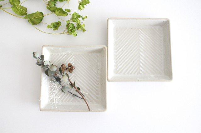 波佐見焼 ORIME ヘリンボーン 正角皿 ホワイト 陶器