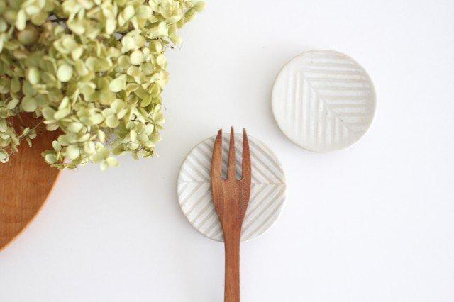 波佐見焼 ORIME ヘリンボーン 丸豆皿 ホワイト 陶器