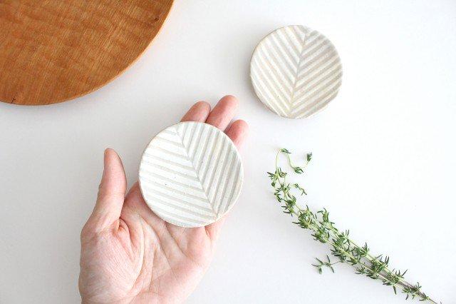 波佐見焼 ORIME ヘリンボーン 丸豆皿 ホワイト 陶器 画像3