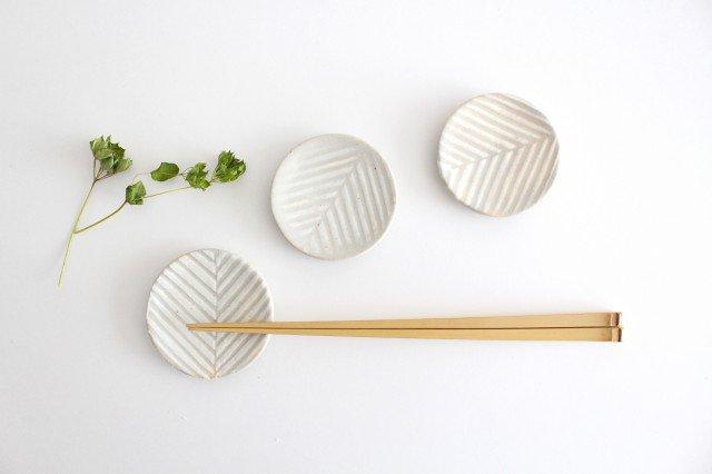 波佐見焼 ORIME ヘリンボーン 丸豆皿 ホワイト 陶器 画像4