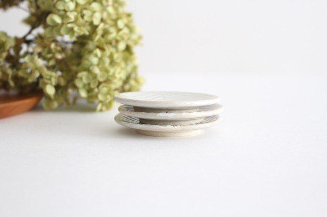 波佐見焼 ORIME ヘリンボーン 丸豆皿 ホワイト 陶器 画像5
