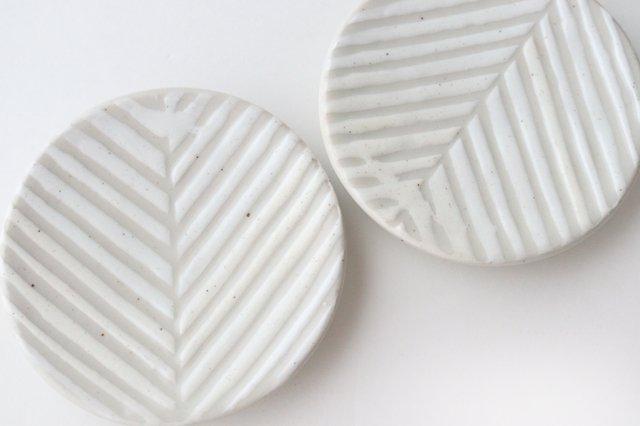 波佐見焼 ORIME ヘリンボーン 丸豆皿 ホワイト 陶器 画像6