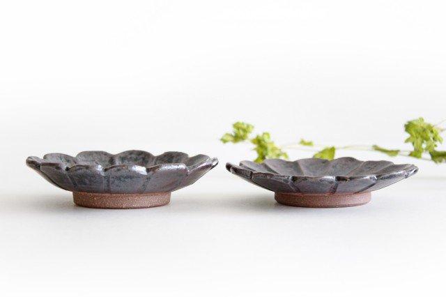 鉄釉輪花豆皿 陶器 祥公窯 杉原伸一 画像4