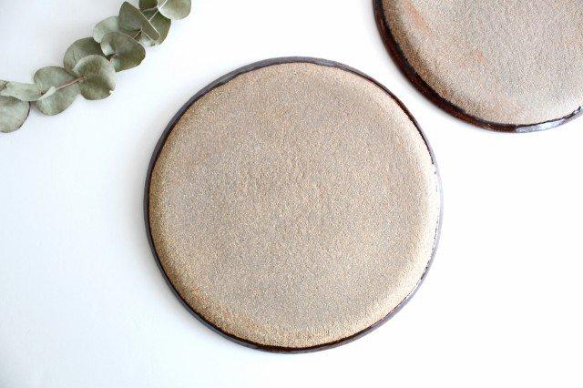 プレート皿 大 陶器 蓮見かおり 益子焼 画像3