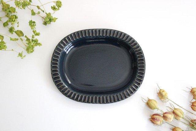しのぎオーバル平皿 ネイビー 陶器 陶房マルヨウ