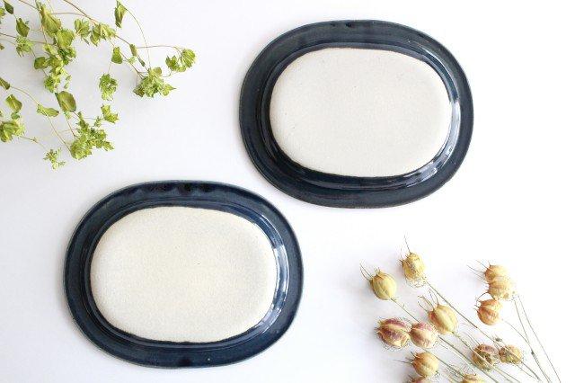 しのぎオーバル平皿 ネイビー 陶器 陶房マルヨウ 画像5