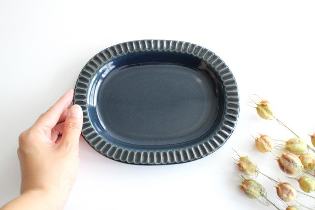 しのぎオーバル平皿 ネイビー 陶器 陶房マルヨウ 画像6