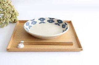 丸皿中 インディゴフラワー 磁器 すこし屋 砥部焼商品画像