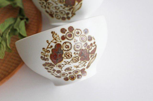 ボウル S さんぽみち ブラウン 磁器 すこし屋 砥部焼 画像5