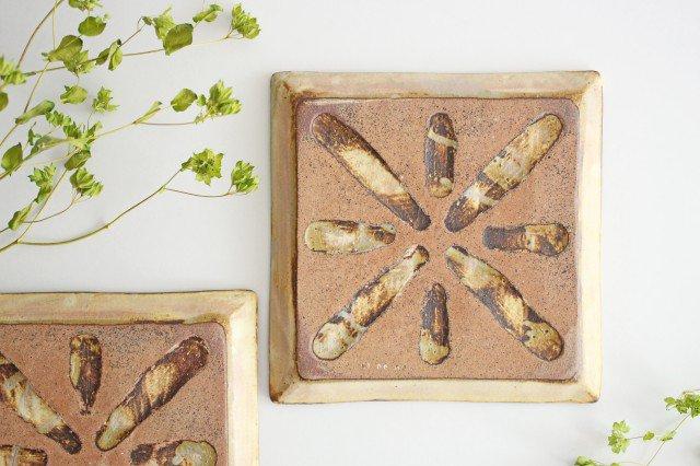 粉福 角皿 大 陶器 木のね 画像5