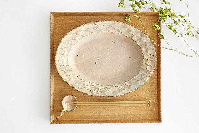 粉福 楕円リム皿 M 陶器 木のね 画像6