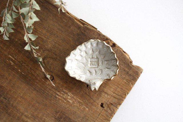 豆皿 はりねずみの森 陶器 キエリ舎