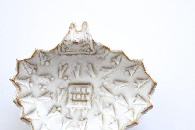 豆皿 はりねずみの森 陶器 キエリ舎 画像3