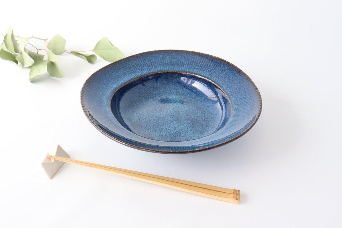 パスタプレート COLLIEN インディゴブルー 磁器 美濃焼 画像3