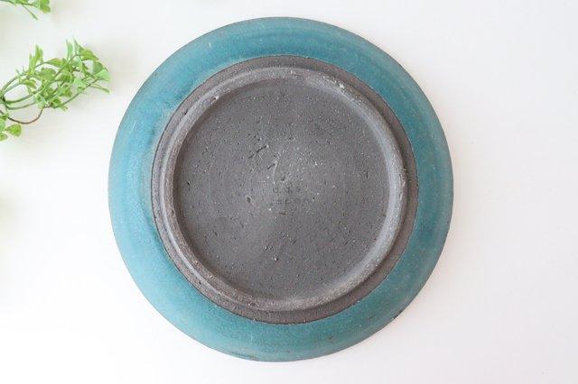 7寸皿 ブルー 陶器 オアシス 美濃焼 画像5