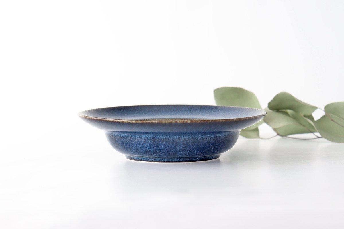 美濃焼 COLLIEN サラダボウル インディゴブルー 磁器 画像5