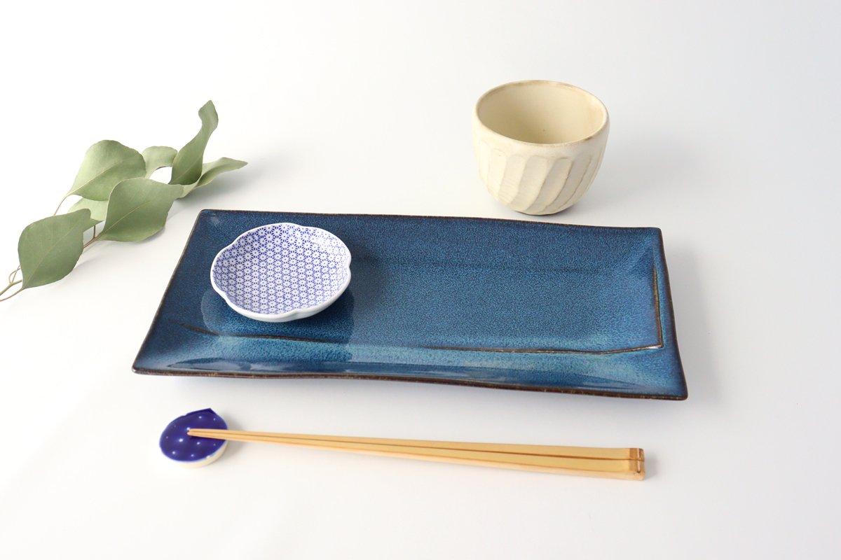 美濃焼 COLLIEN プレート L インディゴブルー 磁器 画像4