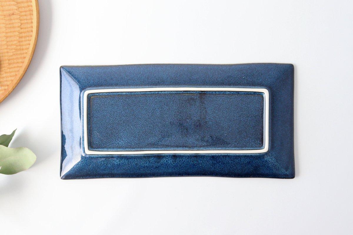 美濃焼 COLLIEN プレート L インディゴブルー 磁器 画像6
