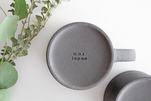美濃焼 黒土鍵マグ ブルートパーズ 陶器 画像6