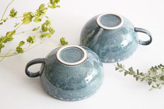 美濃焼 ドットライン スープカップ ブルー 陶器 画像6