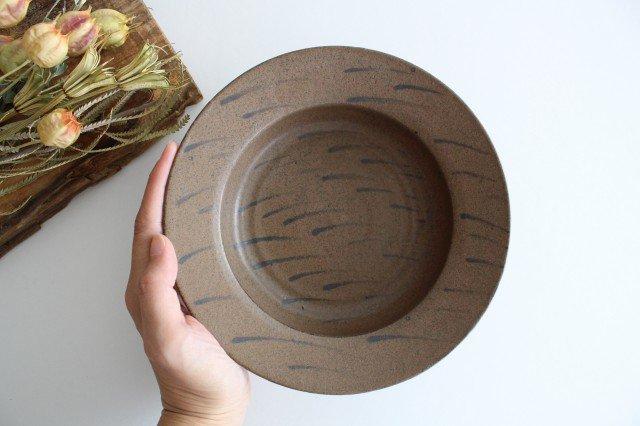 スープ皿 茶 陶器 小山暁子 画像6