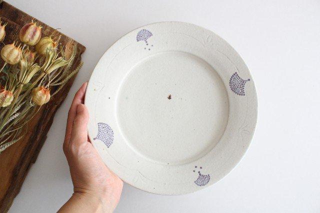 リム皿 白 陶器 小山暁子 画像3