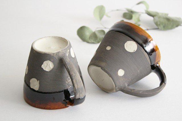 マグカップ ドット 半磁器 東月窯 久保 雅裕 画像2