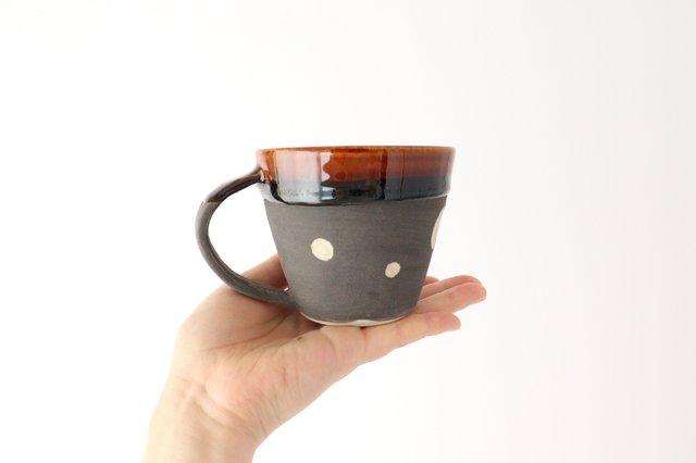 マグカップ ドット 半磁器 東月窯 久保 雅裕 画像4