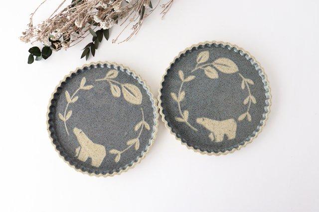 なみなみ皿 小 シロクマ 紺 陶器 苔色工房 田中遼馬 画像4