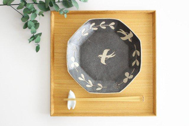 八角皿 ツバメ 黒 陶器 苔色工房 田中遼馬 画像6