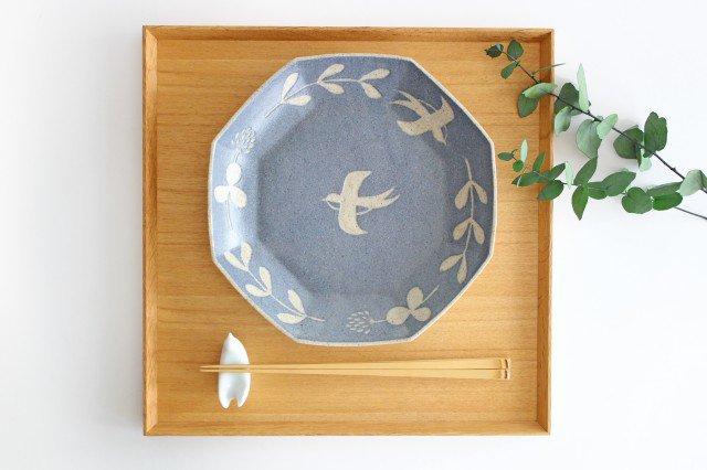 八角皿 ツバメ 紺 陶器 苔色工房 田中遼馬 画像5