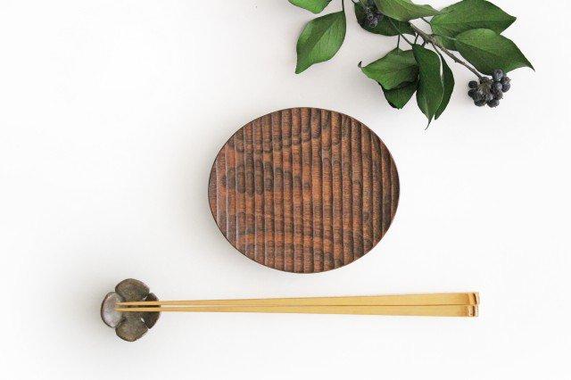 楕円豆皿 ブラックウォルナット Semi-Aco 加賀雅之 画像4