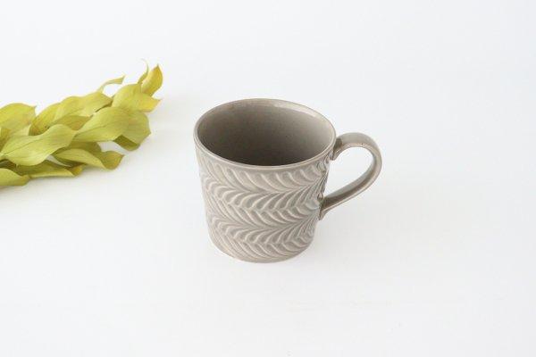 マグカップ グレー 陶器 ローズマリー 波佐見焼商品画像