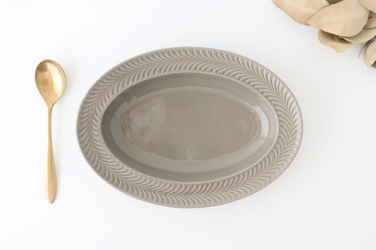 オーバル皿 グレー 陶器 ローズマリー 波佐見焼