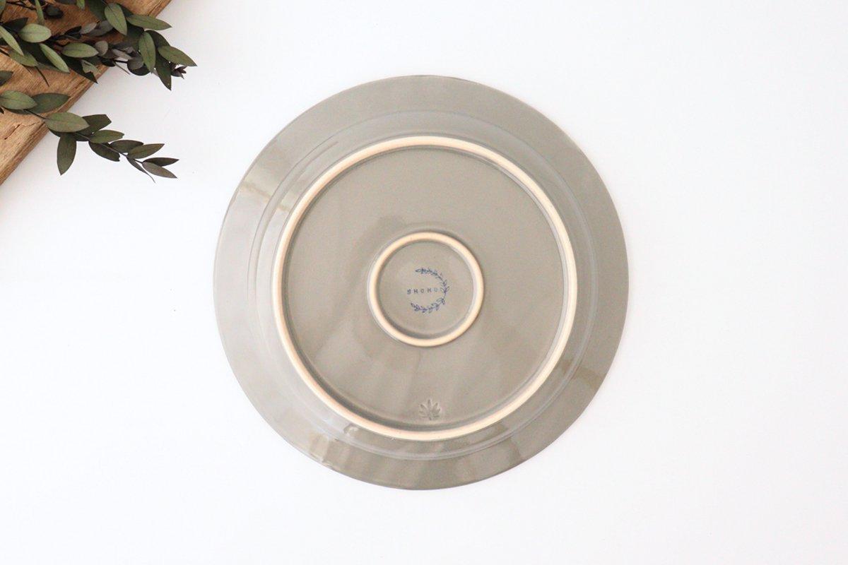 24cmプレート グレー 陶器 ローズマリー 波佐見焼 画像4