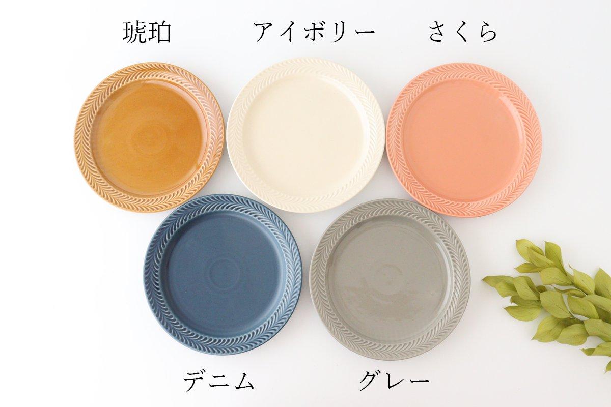 24cmプレート グレー 陶器 ローズマリー 波佐見焼 画像6