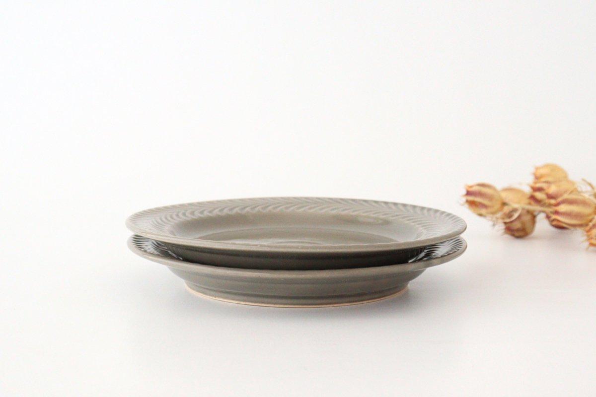 ローズマリー 17.5cmプレート グレー 陶器 波佐見焼 画像3