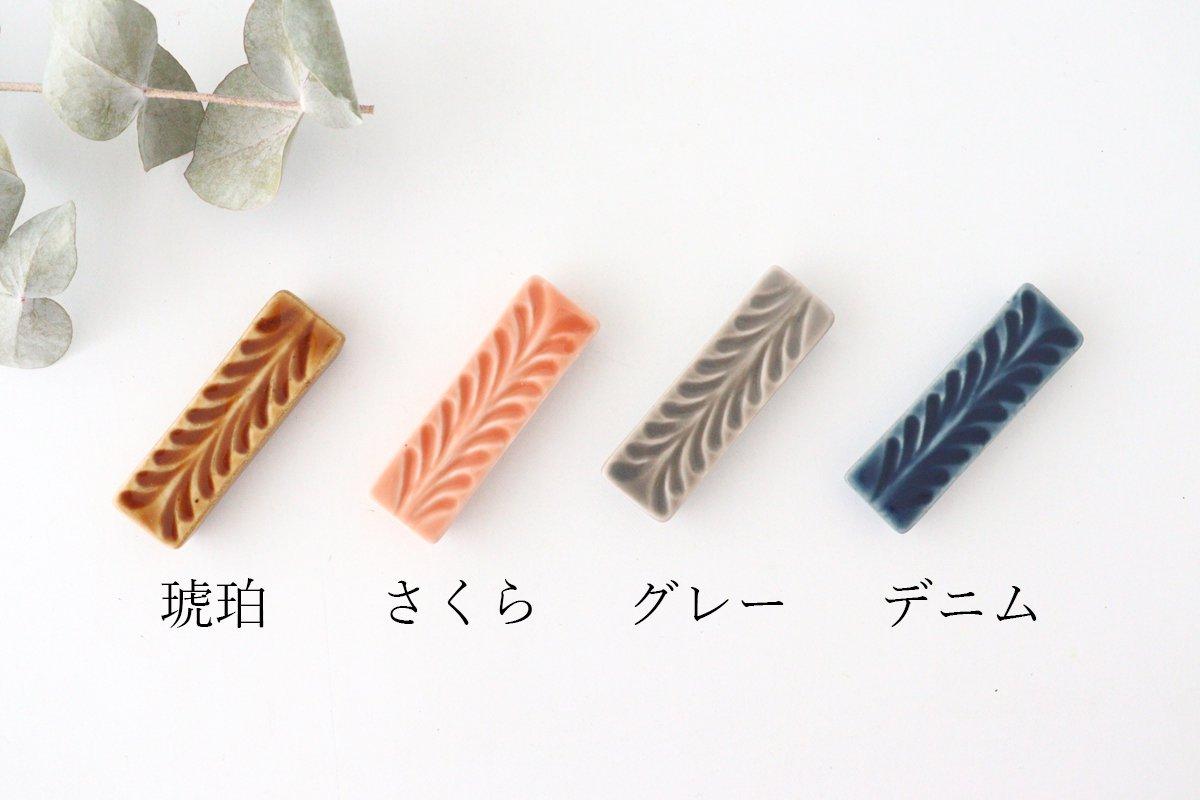 箸置き グレー 陶器 ローズマリー 波佐見焼 画像6