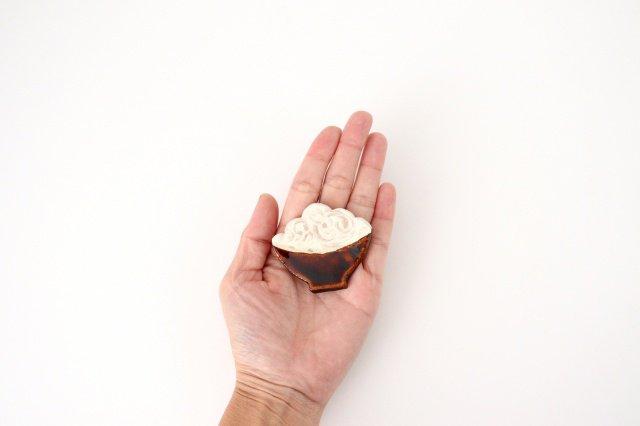 ごはん箸置 アメ 陶器 圭秀窯 小石原焼 画像4