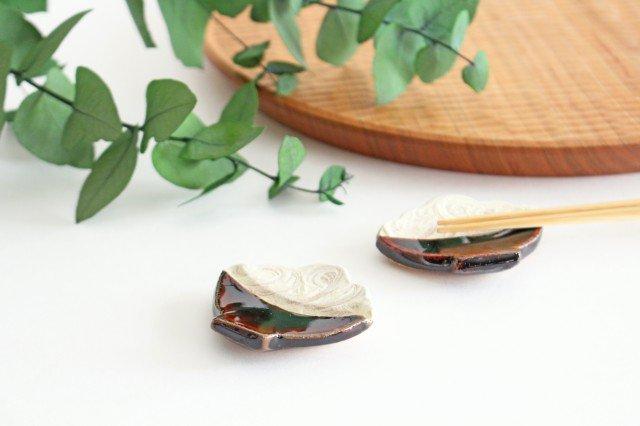 ごはん箸置 アメ 陶器 圭秀窯 小石原焼 画像6