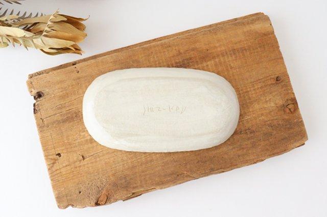 雫の森 長小皿 光の露 陶器 こむろしずか 画像4