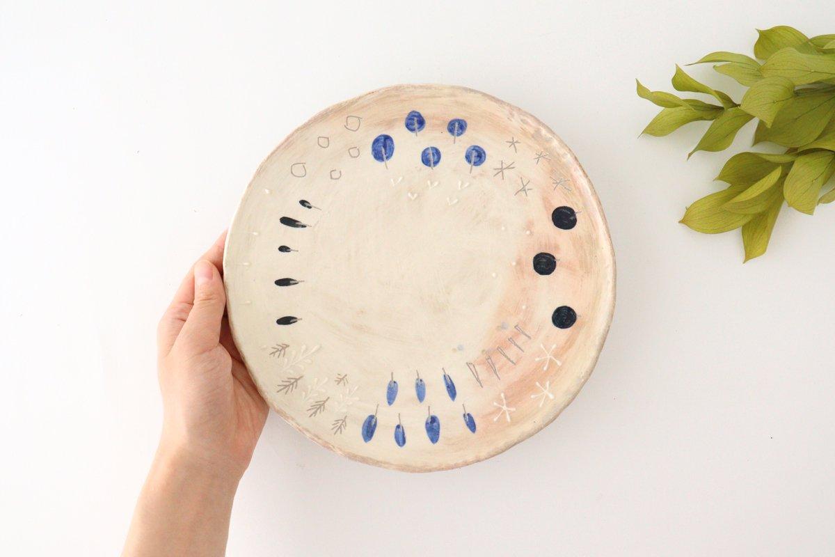 雫の森 丸プレート 22cm 森の生活 陶器 こむろしずか 画像4