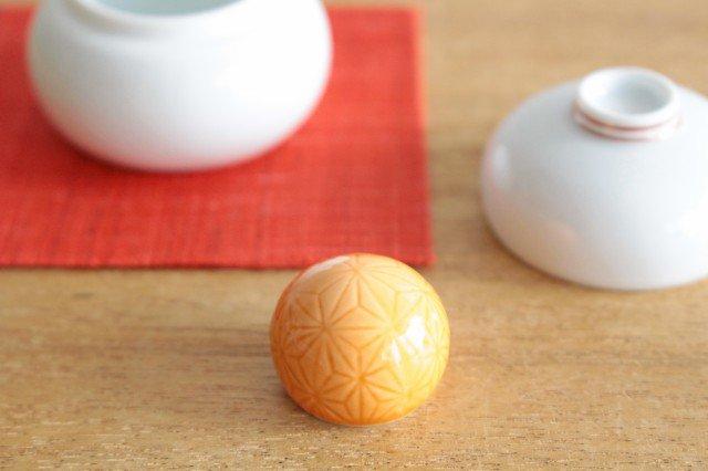 鍋島焼の鏡餅飾り 小 中川政七商店 画像5