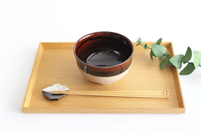 どんぐり鉢 アメ 陶器 圭秀窯 小石原焼 画像5