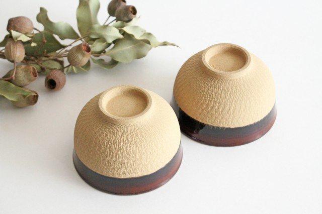どんぐり鉢 アメ 陶器 圭秀窯 小石原焼 画像6