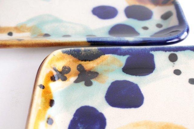 長角皿 幅広 泡 陶器 土工房 陶糸 やちむん 画像5