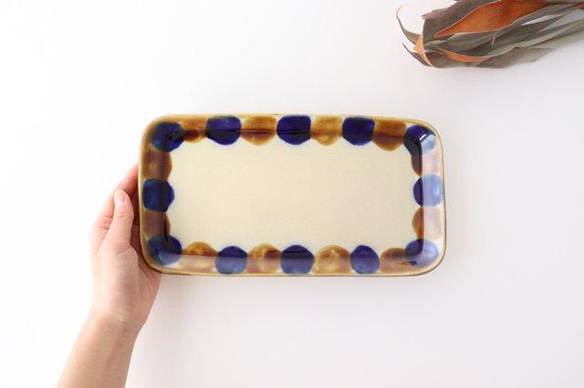長角皿 幅広 輪 陶器 土工房 陶糸 やちむん 画像4