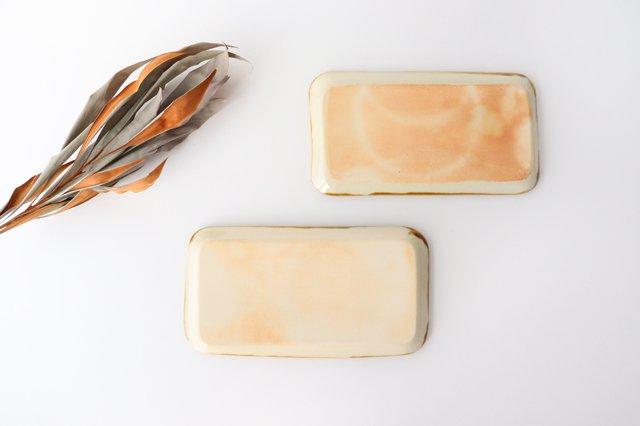 長角皿 幅広 輪 陶器 土工房 陶糸 やちむん 画像5