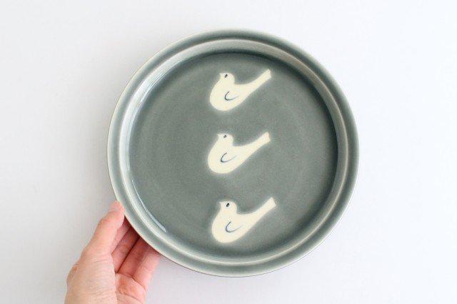 8寸皿 トリ3羽 グレー 半磁器 凸凸製作所 よぎみちこ やちむん 画像5