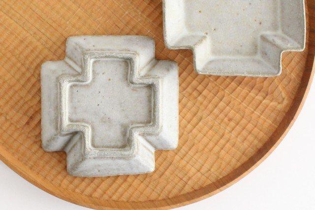小皿 プラス グレー 陶器 たくまポタリー 画像6